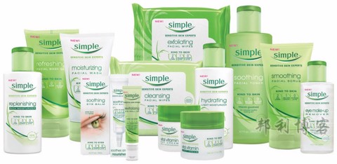 Simple Kind To Skin Deep Cleansing Face Mask 75ml