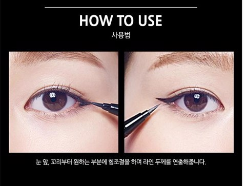 Chou Chou Super Easy Eyeliner Brush 0.5g