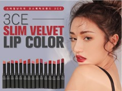 Son Thỏi Lì Mịn 3CE Slim Velvet Lip Color