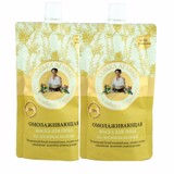 Combo of 2 Agafia Facial Mask With Moose Milk 2x100ml