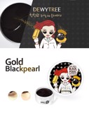 DewyTree Real Gold Black Pearl Eye Patch (60 pieces)