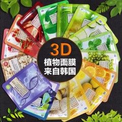 3D Foodaholic Natural Essence Mask 23ml X15
