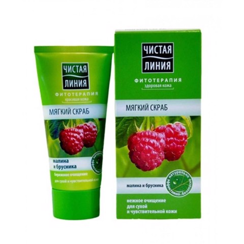 Russian Pure Line face cleansing natural scrub for dry and sensitive skin 50 ml