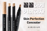 Karadium Skin Perfection Concealer