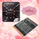 ODBO Wonderful Lip Pencil