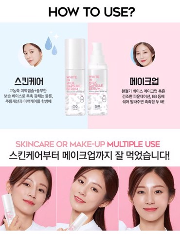 G9 Skin White In Milk Capsule Serum 50ml