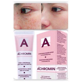 Achromin Cream - Whitening Cream For Dark Spots, Age Spots and Post-Pregnancy Brown Patches