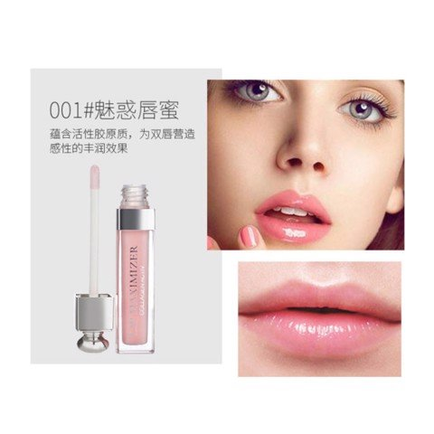 Son dưỡng Dior Addict Lip Maximizer Collagen Activ 2ml #001 pink