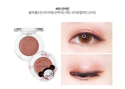 Karadium Pucca Love Edition Shine Eye Shadow