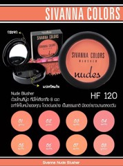 Má Hồng Sivanna Colors Blusher Nudes