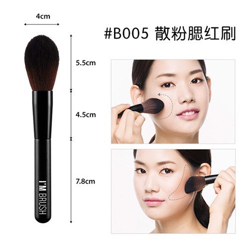 Pony Effect #B005 Powder Brush