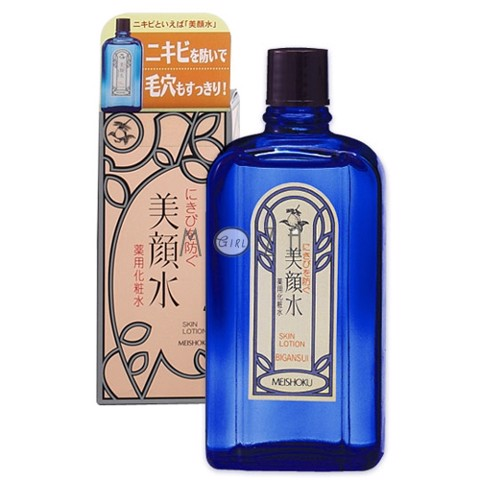 Meishoku Bigan Medicated Skin Lotion 80ml