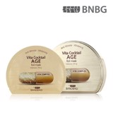 Combo of 3  Banobagi Vita Cocktail Foil Mask 3x30Ml