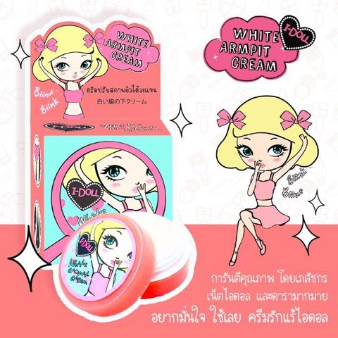 I Doll White Armpit Cream 5g