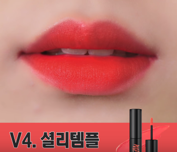 Son Kem Lì Siêu Mềm Mịn Merzy Another Me The First Velvet Tint