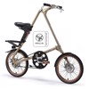 xe-dap-gap-strida-evo-18