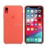 ỐP LƯNG IPHONE XR SILICONE CHỐNG BẨN