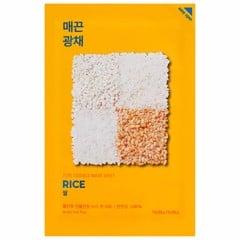 Mặt Nạ Giấy Holika Holika Pure Essence Mask Sheet no.9 Rice