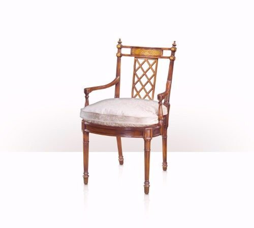 4100-511 ARM MAHOGANY DINING CHAIR