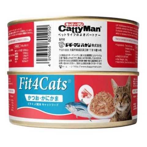 Cattyman Fit4Cats 160g