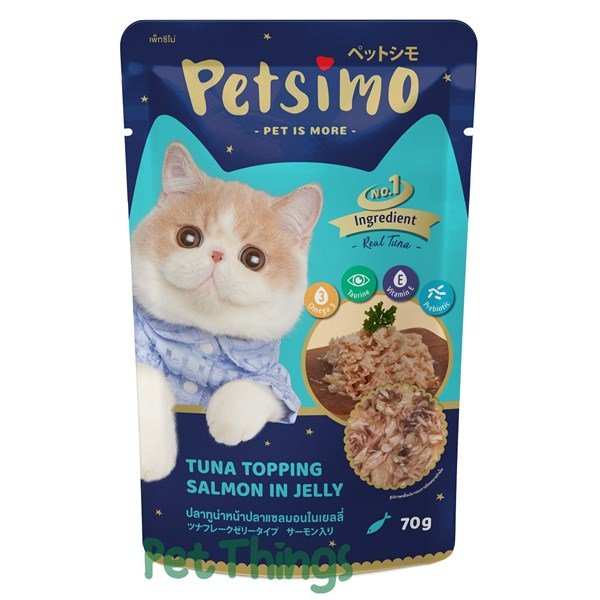 Petsimo Tuna topping salmon in jelly 70g