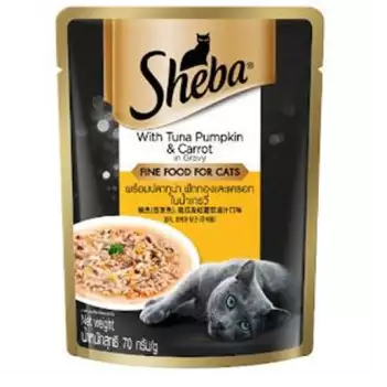 Sheba Tuna Pumpkin & Carrot in Gravy 70g