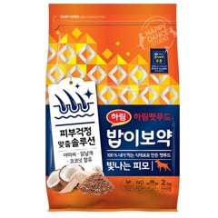 Harim Bob-EE-Bo-Yak Dog Shiny Skin & Hair 2kg