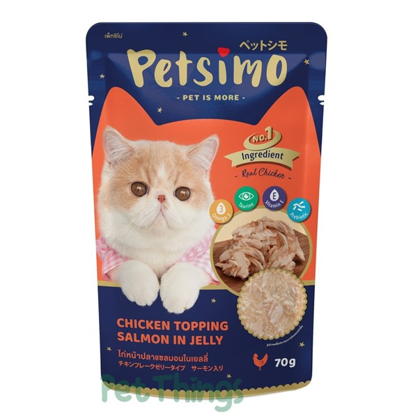 Petsimo Chicken topping salmon in jelly 70g