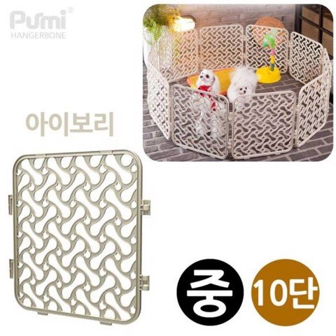 Rào quây Purmi Magic Fence 10 tấm (Medium)