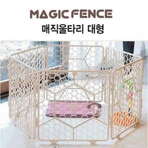 Rào quây Purmi Magic Fence  6 tấm (Large)