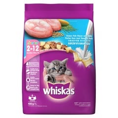 Whiskas Junior Ocean Fish with Milk