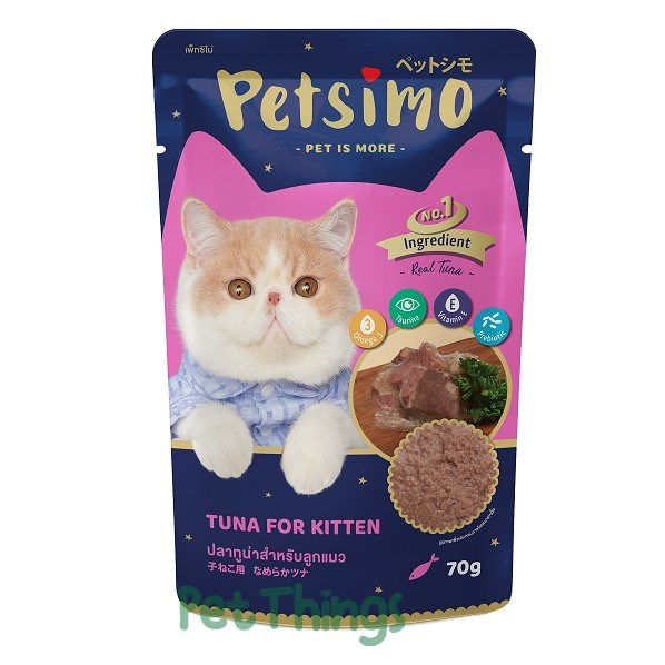 Petsimo Tuna for Kitten 70g