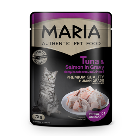 Maria cat Tuna & Salmon in Gravy 70g