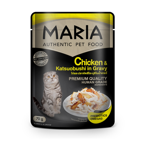 Maria cat Chicken & Katsuobushi in Gravy 70g
