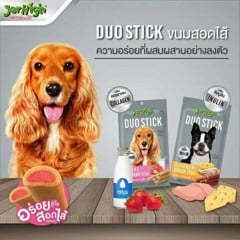 Jerhigh Duo-Stick 50g