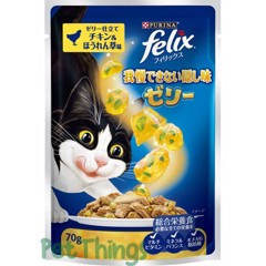 Felix Sensations Chicken & Spinach in Jelly 70g
