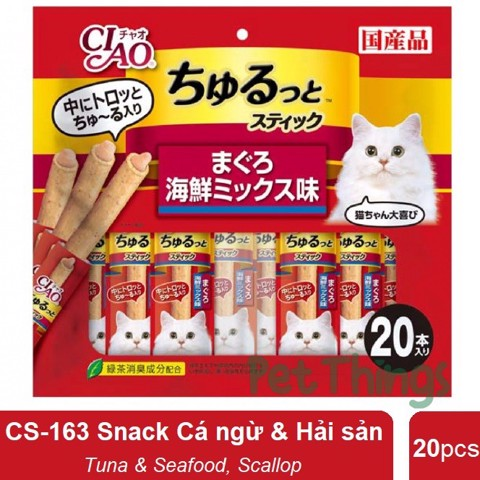 CIAO Churu Stick Maguro + Scallop 20pcs (CS-163)