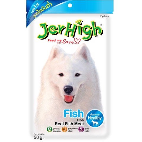 Jerhigh Fish (low fat) 50g