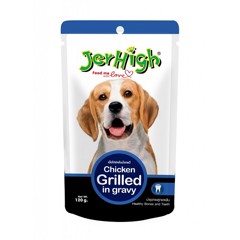 Jerhigh Chicken Grilled in Gravy 120g