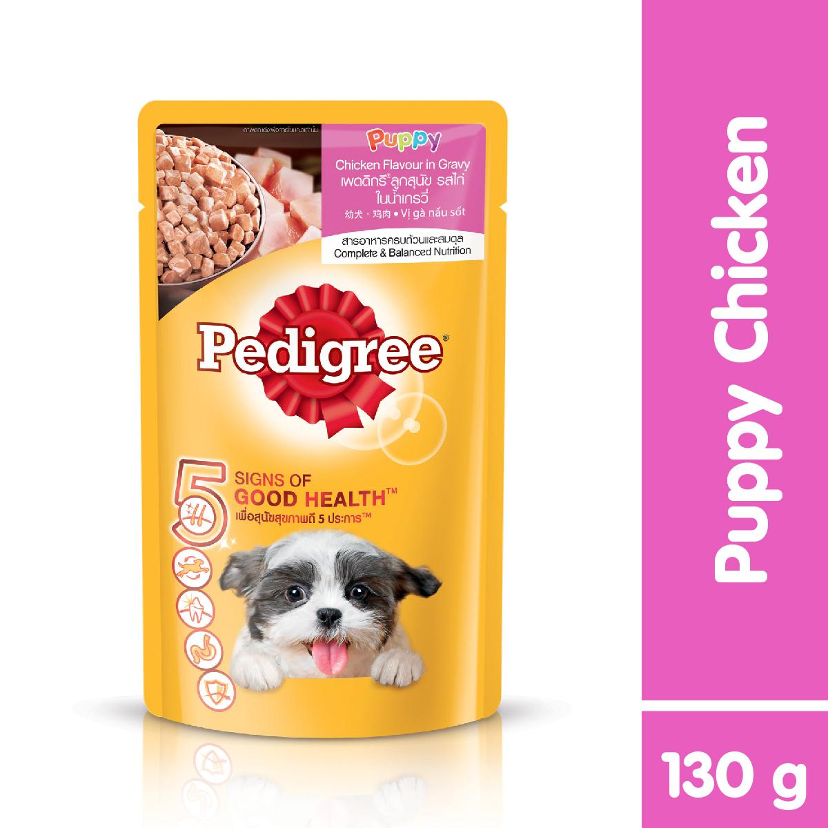 Pedigree Puppy Chicken in gravy