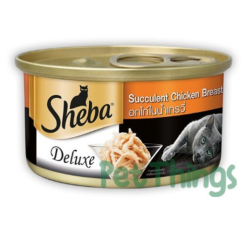 Sheba Deluxe Succulent Chicken Breast in gravy 85g