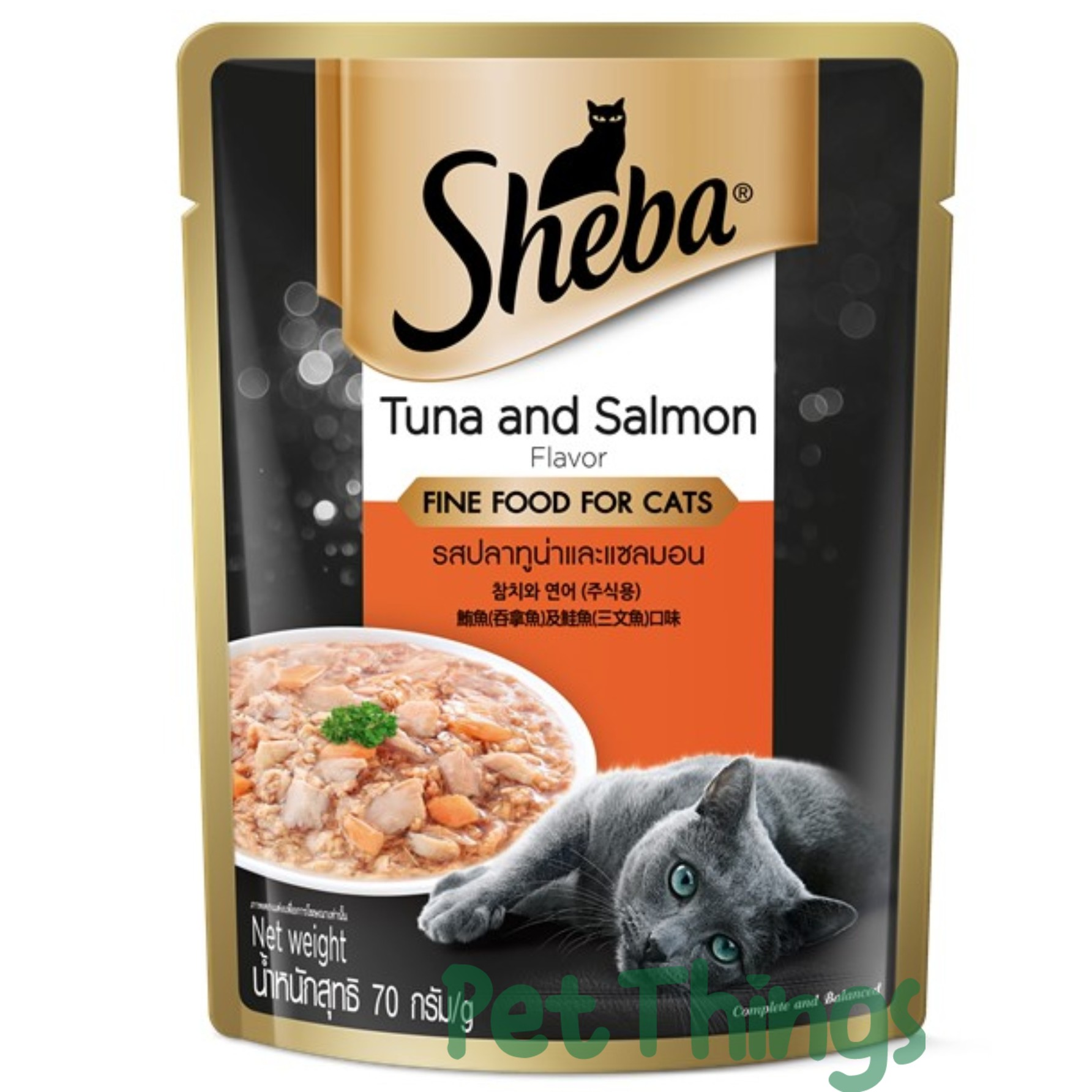 Sheba Tuna & Salmon in gravy 70g