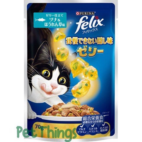 Felix Sensations Tuna & Spinach in Jelly 70g