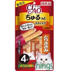 CIAO churu Stick 4pcs CS-124 Sasami (chicken fillet)