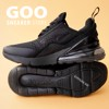 Nike Air Max 270 Đen full
