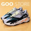 Yeezy 700 Wave Runner Replica 1:1