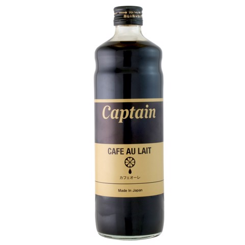Syrup Cafe Au Lait - Captain