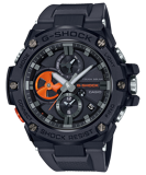 CASIO G-SHOCK GST-B100-1A4