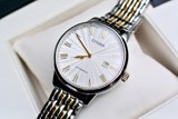 CITIZEN AUTOMATIC NJ0084-59A