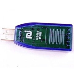 Module RS232, Module RS485 USB to RS485 vỏ trong